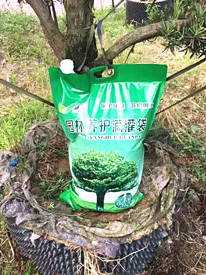 移动式苗木养护滴灌袋